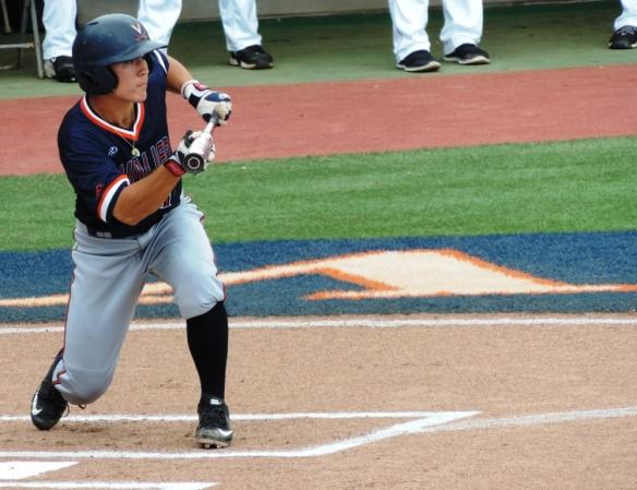 Justin Novak Bunts UVA E Carolina Regional 6 4 16